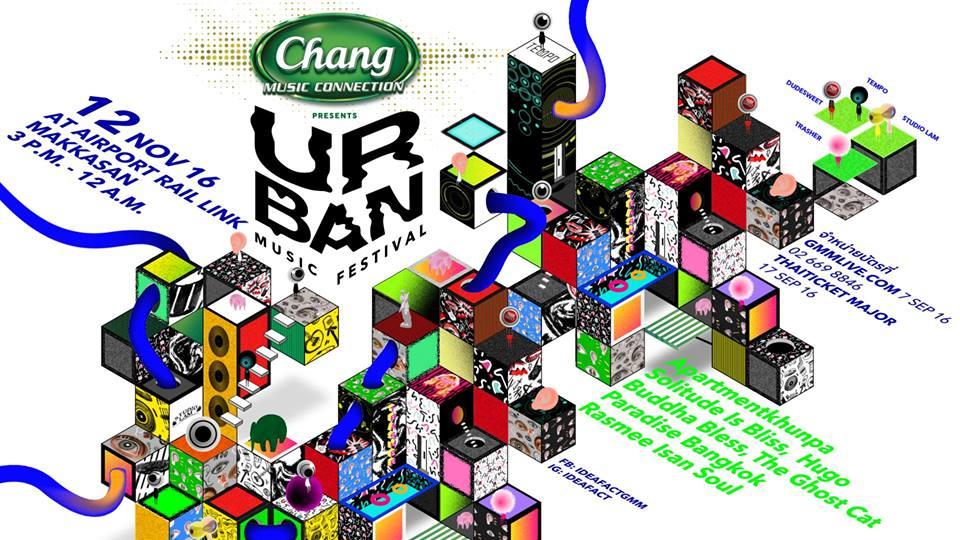 3 urban fest
